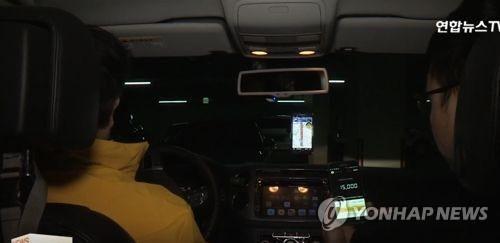 일부 대리운전자 주행 중 과속·휴대전화 사용…중앙선 침범도