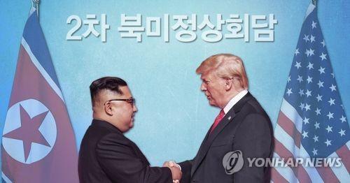 """""""트럼프-김정은 2차 정상회담 내년 초 열릴 듯""""(종합2보)"""