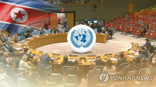 """미국 """"송환할 북한 노동자 없어""""…유엔에 보고서 제출"""