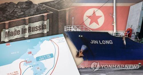 북한 석탄 위장 반입(PG)