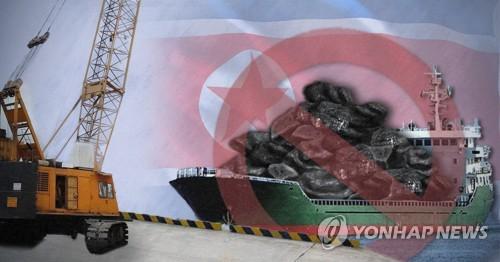 """""""인니 억류 北선박 석탄, 제3국 선박에 환적 후 말레이로 이동"""""""