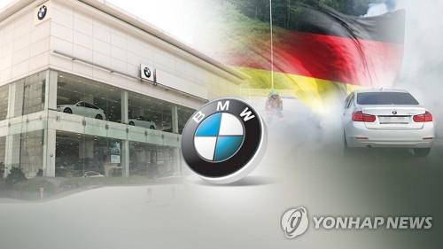 BMW 사태에 독일 측 여전히 관심 미흡…정부 움직임 없어