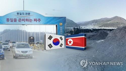共に民主党の朴釘議員は北朝鮮の鉱物資源の潜在価値が韓国の15倍に上ると主張した=(聯合ニュースTV)