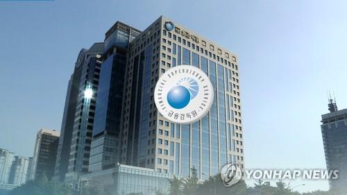 금감원(CG)  [연합뉴스TV 제공]