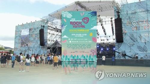 부산록페스티벌 god·나이트 레이지 합류…3차 라인업 공개
