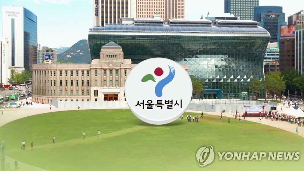 서울시청(CG)