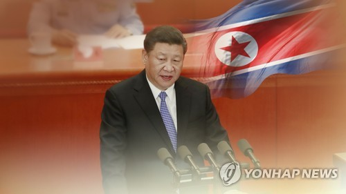 """[속보] 시진핑 """"한반도 비핵화 실현에 적극적 역할""""< CCTV >"""