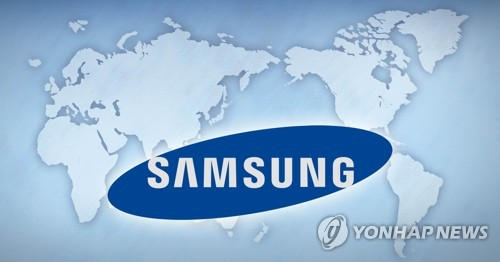 삼성전자 전략회의…반도체·TV·스마트폰 1위 수성 전략 모색