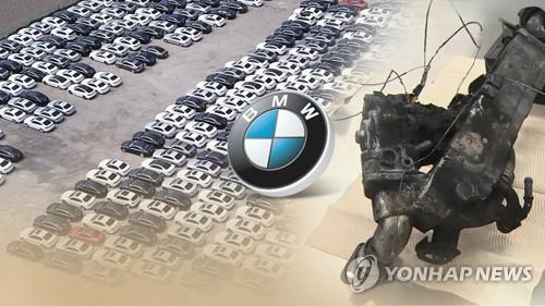 BMW 리콜