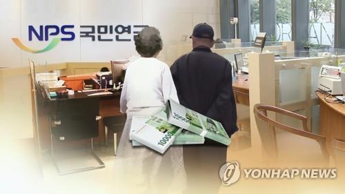 """'국민연금·복지혜택 수급연령 상향' 우려에 정부 """"검토 안 해"""""""