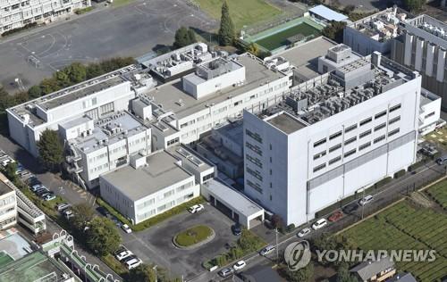 일본 국립감염증연구소