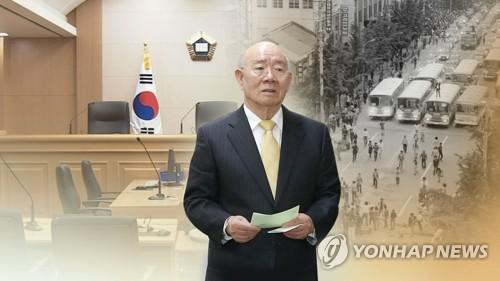 """5·18단체 """"전두환 골프 치며 사법농단, 법 심판대 세워야"""""""