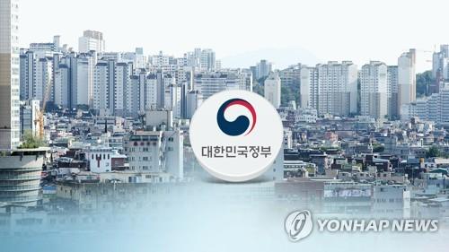 정부, 부동산 대책 13일 발표 예정(CG)