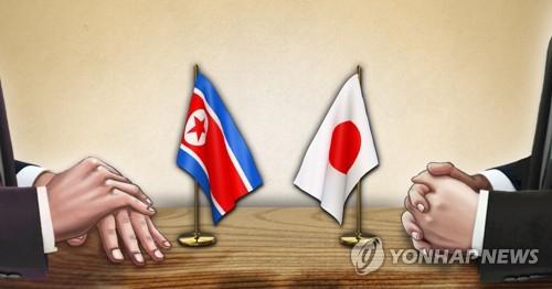 북한-일본 회담(PG)