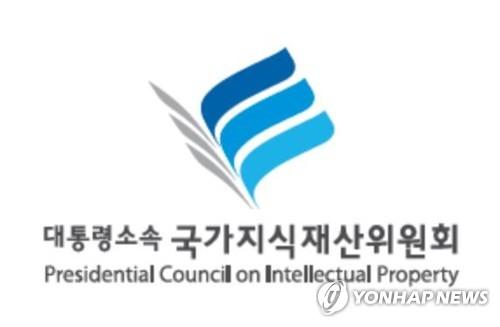[게시판] 지식재산위, 19일 서울로봇고에서 토크콘서트