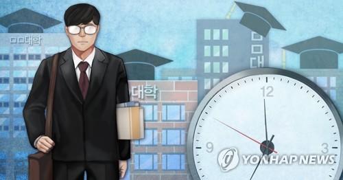 대학 시간강사 (PG)