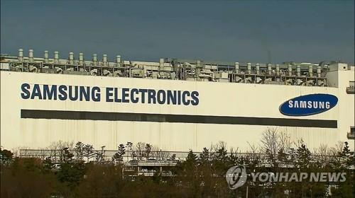 삼성전자 반도체 생산단지 기흥캠퍼스