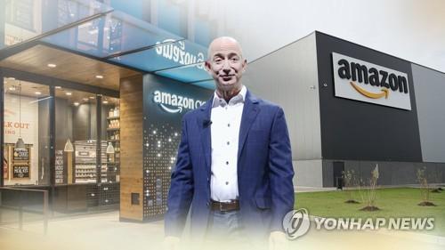 아마존, 애플 이어 '꿈의 시총' 1조달러 장중 돌파 (CG)