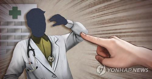 """""""폭언 일삼은 의사 솜방망이 처벌"""" 기독병원노조 규탄 기자회견"""