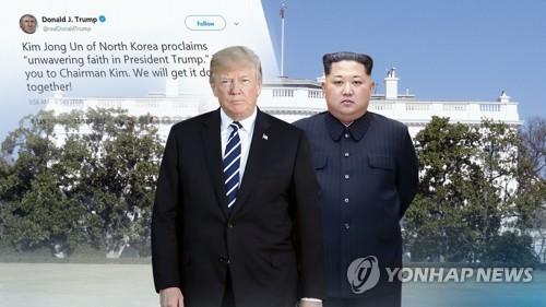 トランプ大統領(左)と金委員長(コラージュ)=(聯合ニュースTV)