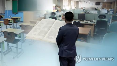 부산 한 고교서 검찰 비판 SNS 게시물로 시험 출제 '논란'