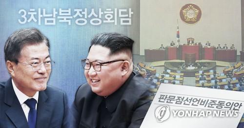 文在寅(ムン・ジェイン)大統領(左)と金正恩(キム・ジョンウン)国務委員長(朝鮮労働党委員長、コラージュ)=(聯合ニュース)