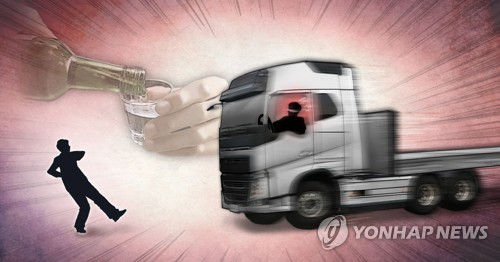 제주 중문관광단지서 음주운전 트럭 인도 덮쳐 3명 사상