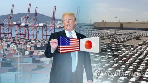 트럼프의 무역전쟁, 다음 타깃은 일본? (CG)