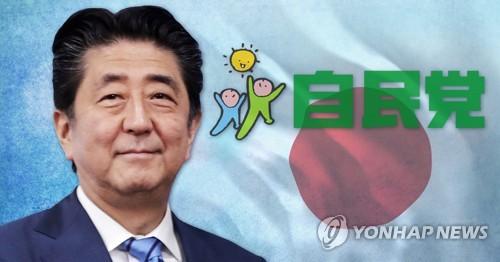 아베 신조 일본 총리·자민당 (PG)