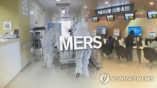 메르스 (CG) [연합뉴스TV 제공]