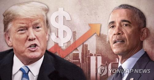 미국 경제 성장 트럼프-오바마 신경전 (PG)