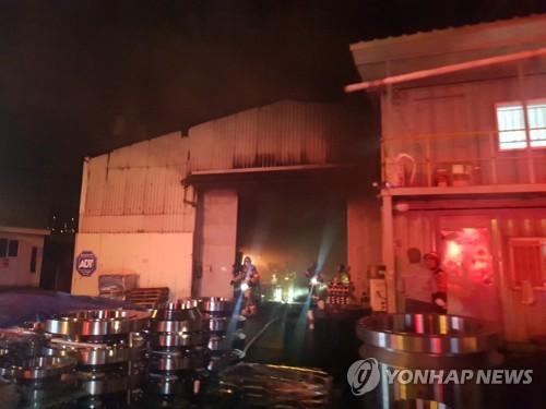 화재가 발생한 울산 배관 제조업체.