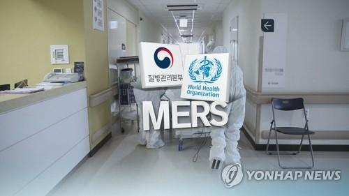 "WHO ""한국 메르스 이례적…한국 도울 준비돼 있다"" (CG)"