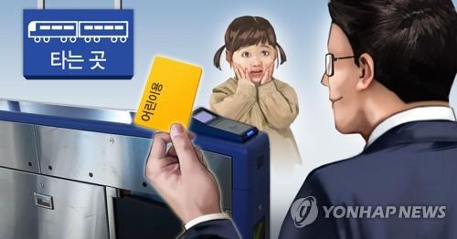 서울지하철 부정승차 4년간 16만명 적발…명동역 '최다'