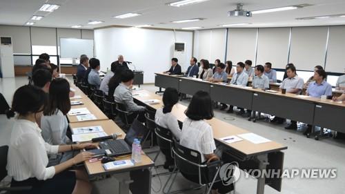 김종석 신임 기상청장, 수도권기상청 방문