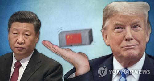 미중 무역협상 기대감에 원/달러 환율 소폭 하락 마감