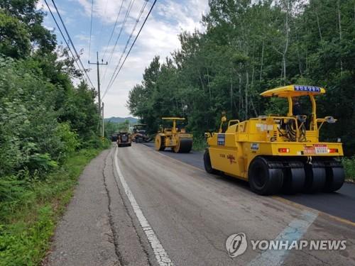 '도로 확장' 정보 입수해 땅 투기…5억9천만 챙긴 전현직 공무원