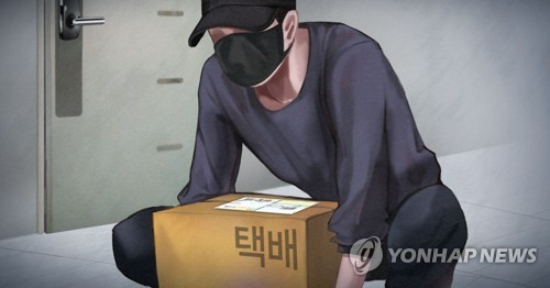 빌라에서 택배 상자와 우편물 300통 훔친 50대 검거