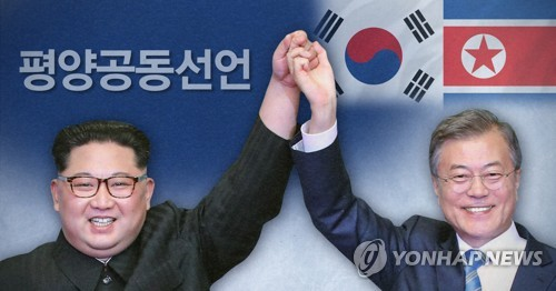 Moon says summit to intensify inter-Korean cooperation