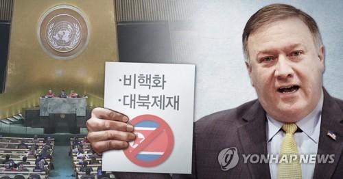 "WSJ ""한미, 대북정책 마찰…우선순위서 입장차"""