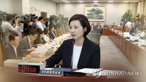 유은혜 청문보고서 채택 불발 (CG)  [연합뉴스TV 제공]