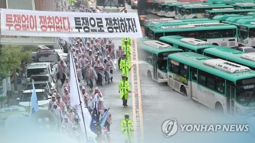 버스 파업(CG)