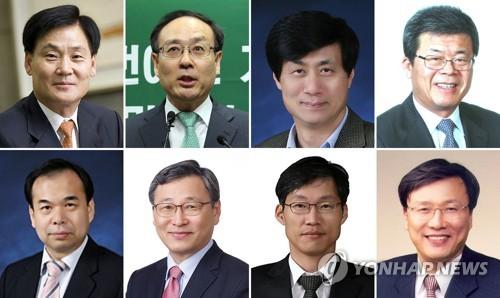 서울대 총장 재선거에 9명 지원…오세정 의원도 도전