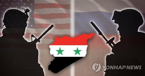 """시리아 매체 """"美, 시리아 남부서 철수 놓고 러와 협상"""" 보도(종합)"""