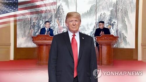 '영변+α-종전선언' 빅딜 이뤄질까?(CG)