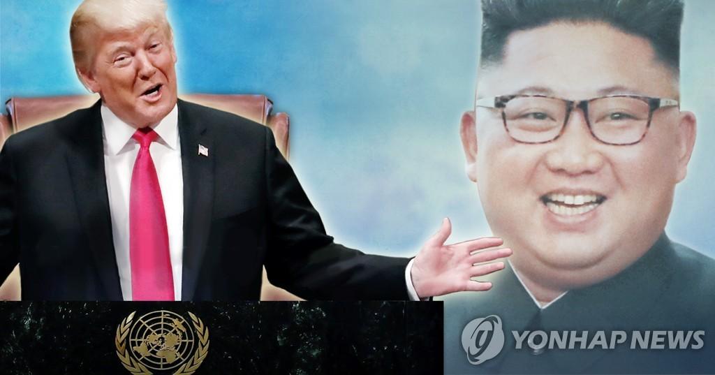 트럼프 안보리회의·김정은 위원장 (PG)