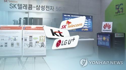 美 화웨이 제재로 LGU+ 5G망 구축 차질 빚을까(종합)