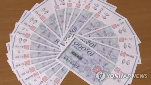 [지역화폐 리더 경기도] ③ 소득주도성장 우회로 될까