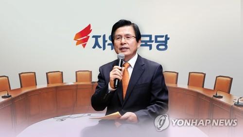 황교안 등판할까…한국당 당권경쟁 촉각 (CG)