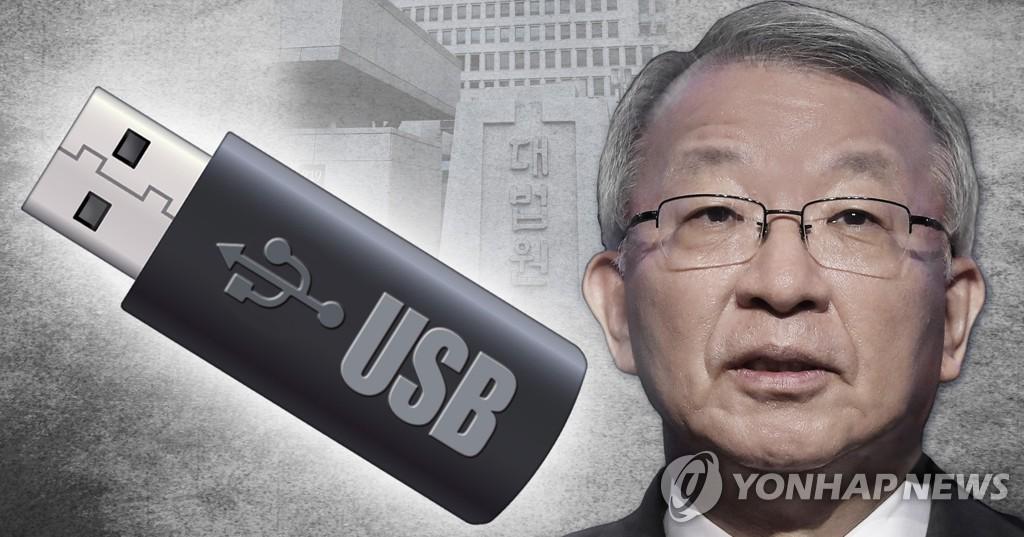 검찰_양승태 전 대법원장 USB 확보 (PG)